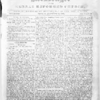 1834-16_Messenger_German_Reformed_Church.pdf