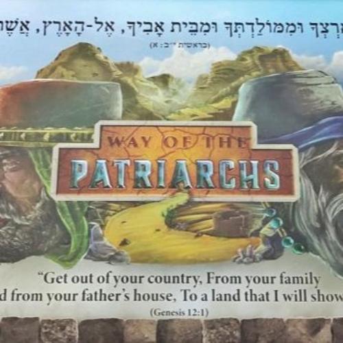 Secrets of the Tabernacle, Ester Horgan's Megilla, & the Gift of Judean Snow