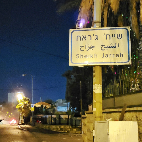 The Jewish Right to Rage