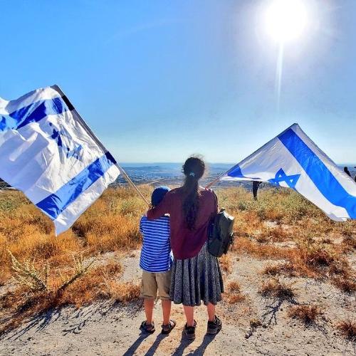 A Rainbow Flag in Jerusalem?