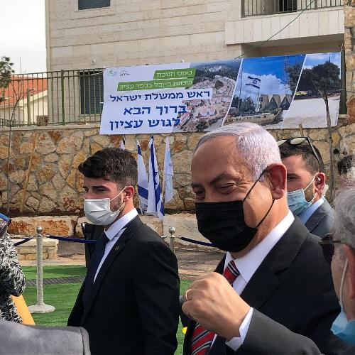 Netanyahu Campaigning in Judea/Samaria