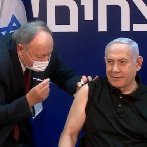 Israel Starts to Vaccinate
