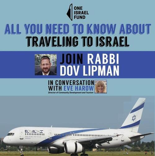 Not Just Lip Service: Info on Travel to Israel