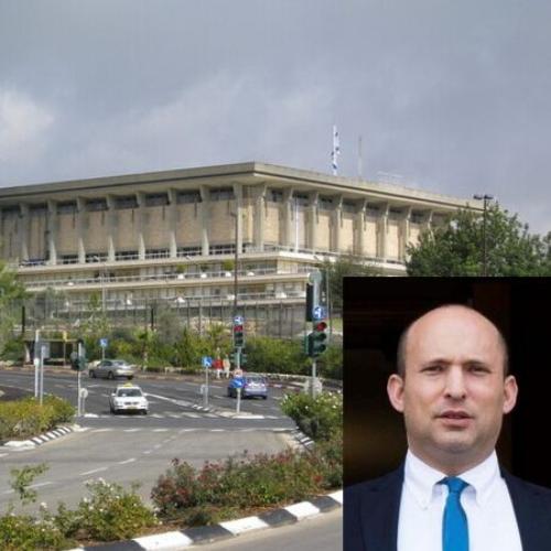 Razor-Thin Coalition Takes Over Under New PM Bennett
