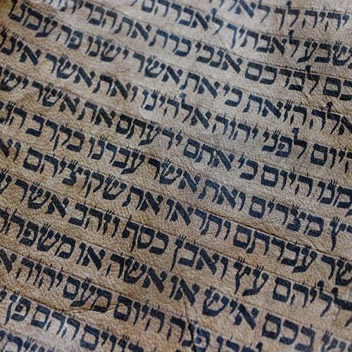 Sweet, Sweet Torah