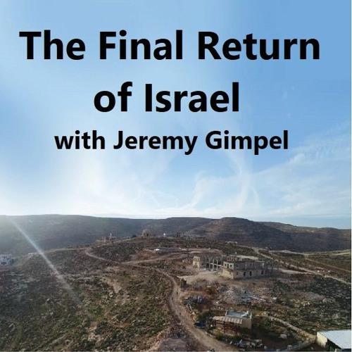 The Final Return of Israel