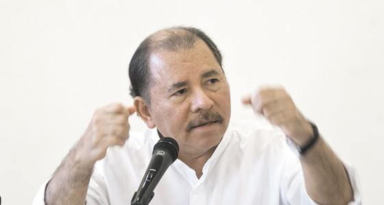 Daniel Ortega, Nicaragua, PNUD,