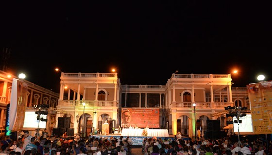Festival Internacional de Poesía de Granada, Granada, Festival de Poesía