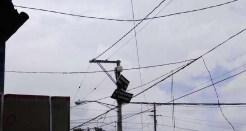 Revisión tarifaria, Cámara de Energía de Nicaragua, Consejo Superior de la Empresa Privada