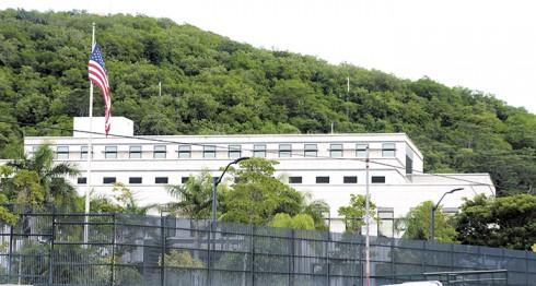 Embajada de Estados Unidos en Managua. LA PRENSA/Uriel Molina