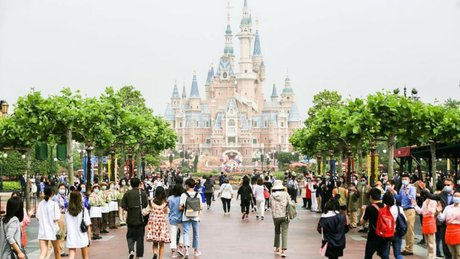 DisneylandShanghái.jpg