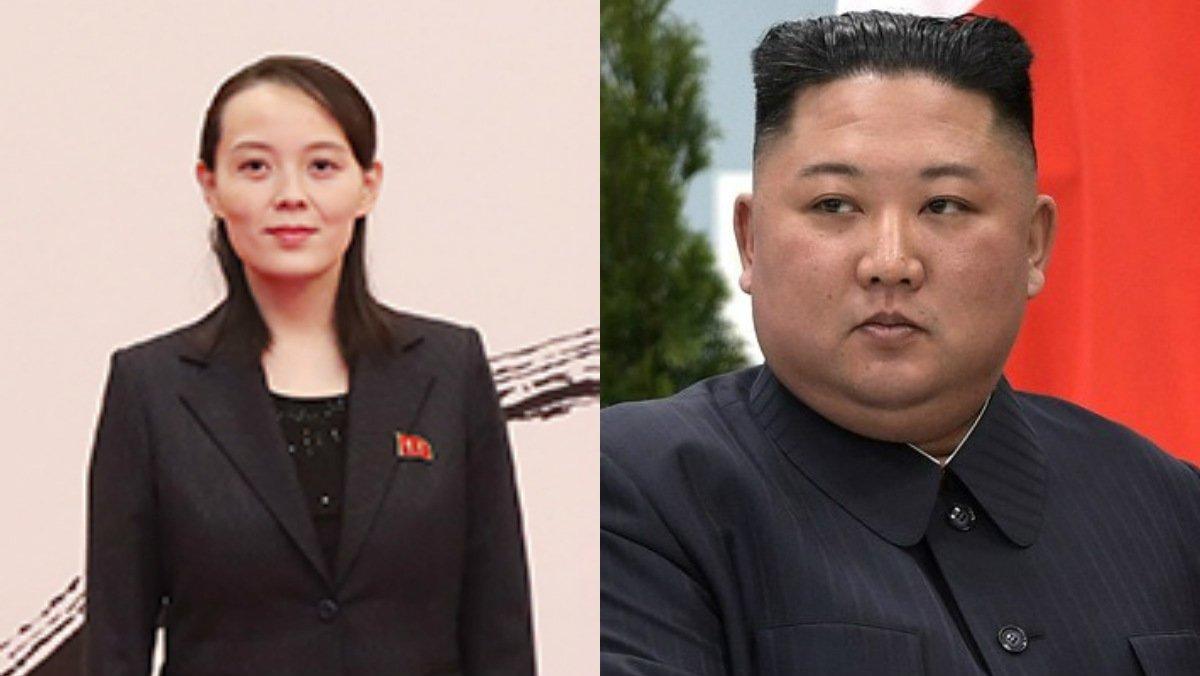 KimYo-JongKimJong-Un.jpg