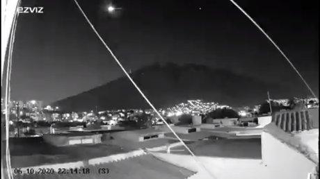 Meteorito Monterrey.jpg
