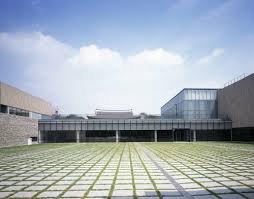 Museo Nacional de Arte Moderno y Contemporáneo, Seúl.jpg