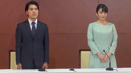 Princesa Mako japón título.jpg