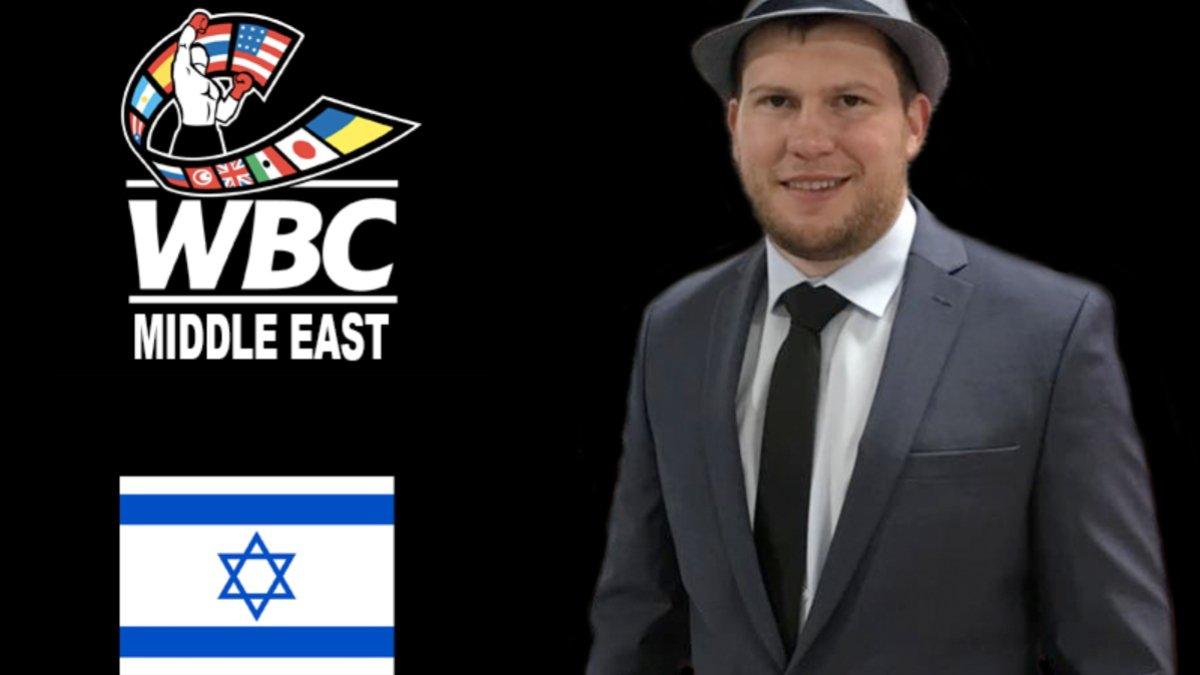 SALITA WBC Israel .jpg