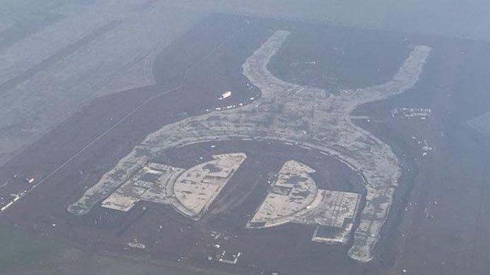 aeropuerto texcoco.jpg