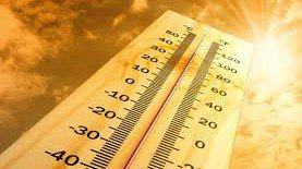 altatemperatura1.jpg