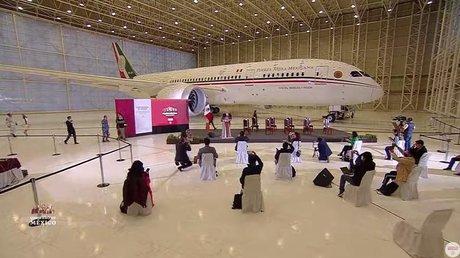 amlo hangar.jpg
