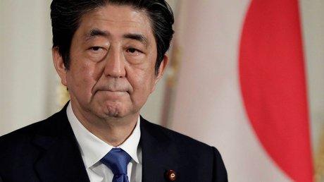 japon ministro.jpg