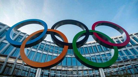 juegos olimpicos de tokio 2020.jpg