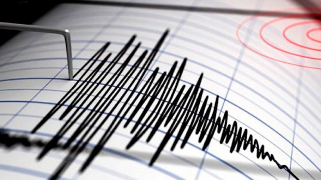 sismo en la frontera con Guatemala