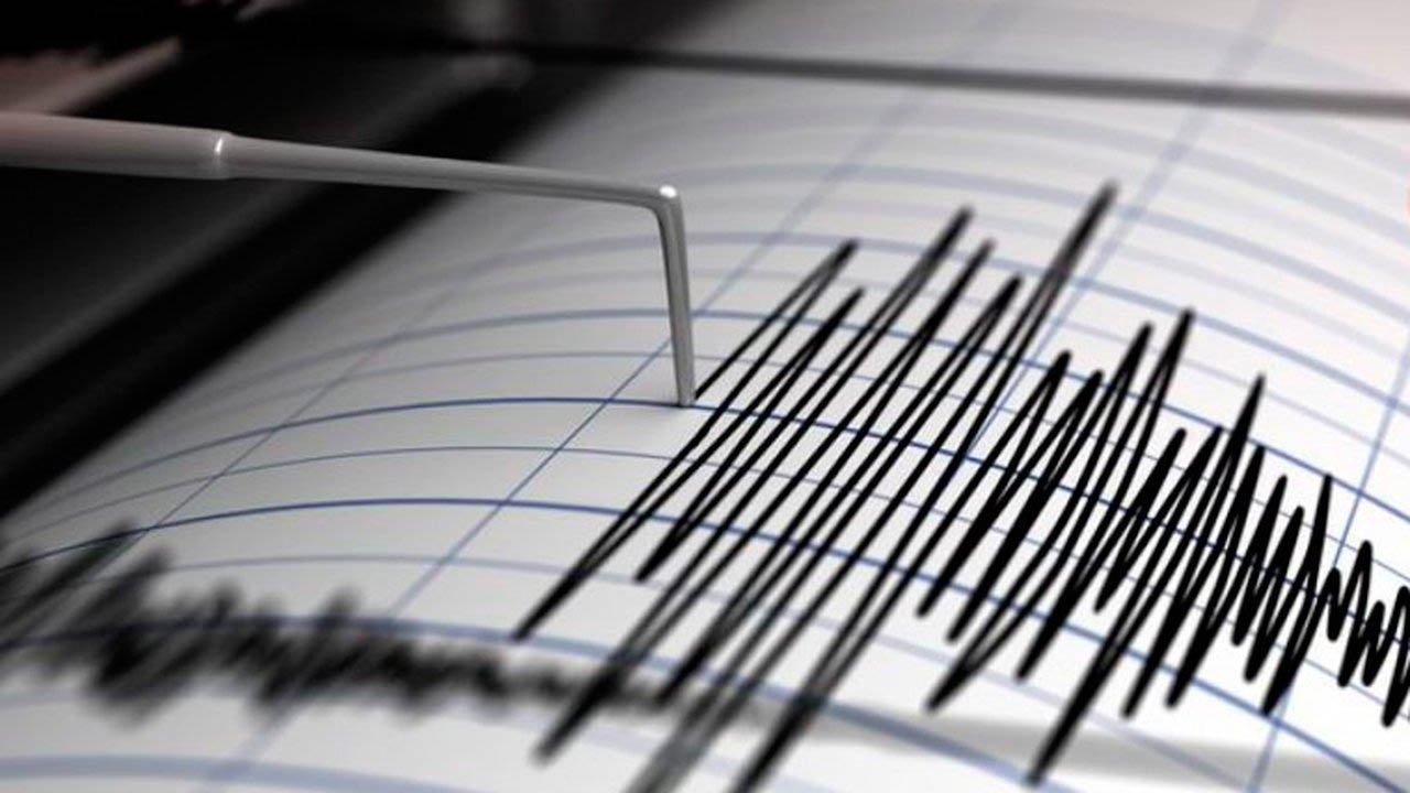 sismologico nacional.jpg
