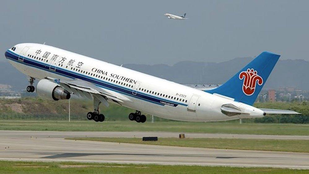 vuelos-directos-cdmx-china.jpg