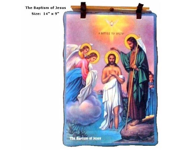 The Baptism of Jesus-10a The Baptism of Jesus.PNG