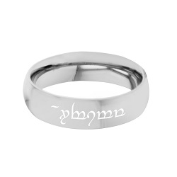 Elvish Purity Ring - Narrow elvish ring, lord of the rings language ring, engrave-able ring, engraved ring, personalized ring, customized ring, stainless steel ring