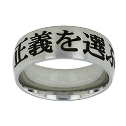 Japanese Choose the Right Ring - Wide Japanese CTR Ring