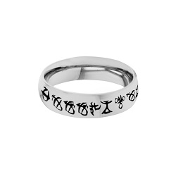 Ancient Prime Choose the Right Ring - Narrow - LDP-RNGC149