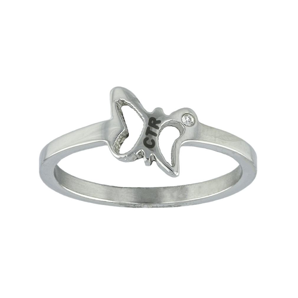Flutter CTR Ring - RM-C14872