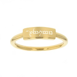 Elvish Purity Bar Ring