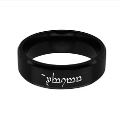 Elvish Purity Ring - Beveled Edge elvish ring, lord of the rings language ring, engrave-able ring, engraved ring, personalized ring, customized ring, stainless steel ring