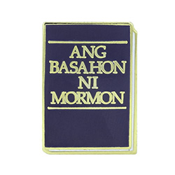 Book of Mormon Pin - Cebuano