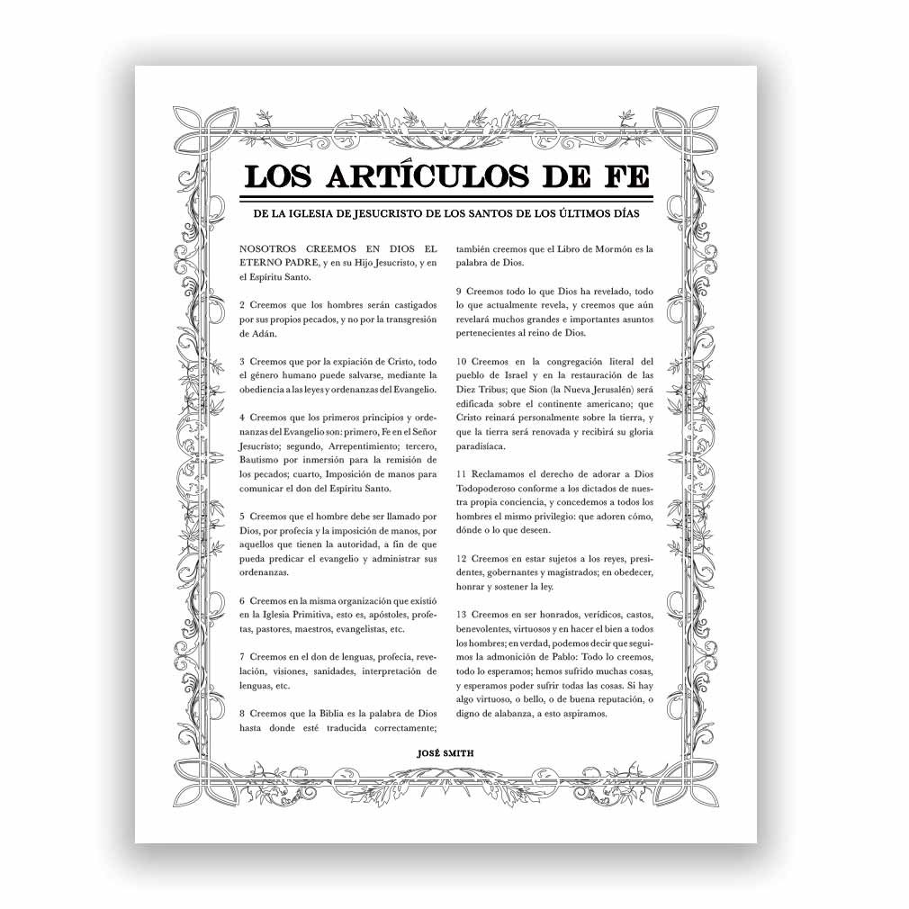 Leaf Outline Articles of Faith - Spanish filled leaf, leaf, black, gold, charcoal, the articles of faith, articles of faith