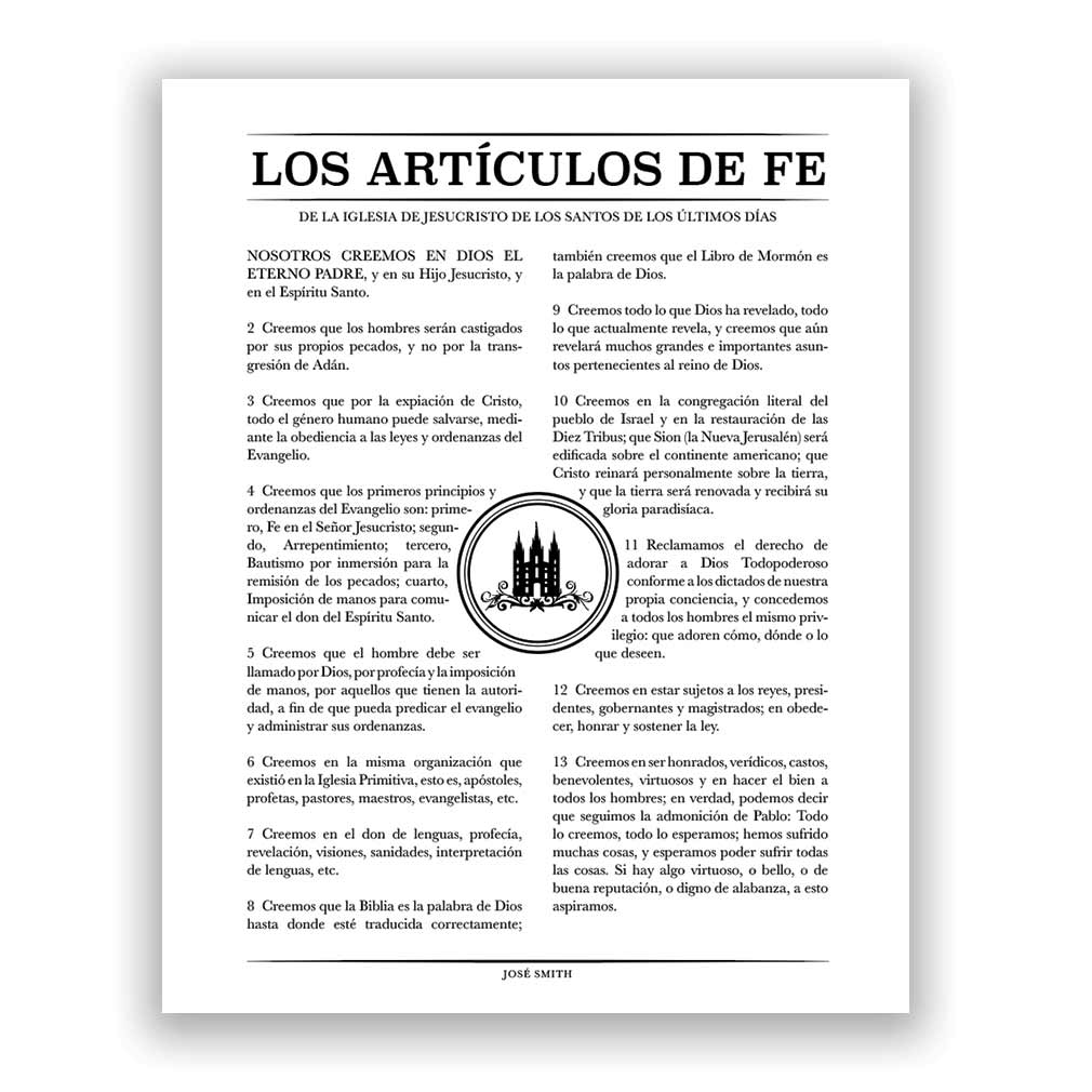Temple Stamp Articles of Faith - Spanish temple stamp, leaf, black, gold, charcoal, the articles of faith, articles of faith