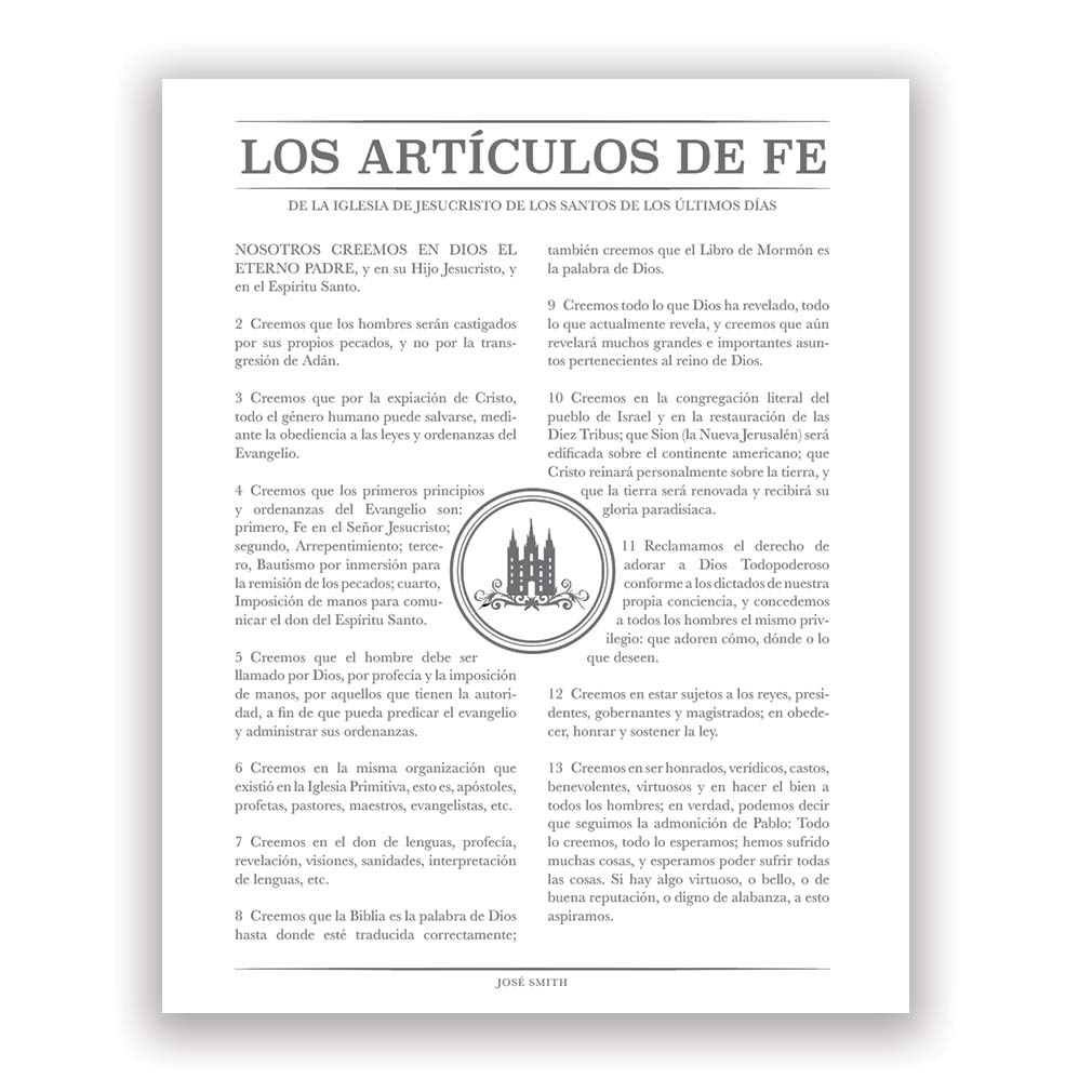 Temple Stamp Articles of Faith - Spanish - LDP-AF283S