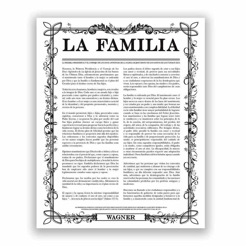 Personalized Filled Leaf Family Proclamation - Spanish family proclamation, family proclamation to the world, the family proclamation, filled leaf, leaf, black family proclamation, gold family proclamation, charcoal family proclamation, custom family proclamation, personalized family proclamation