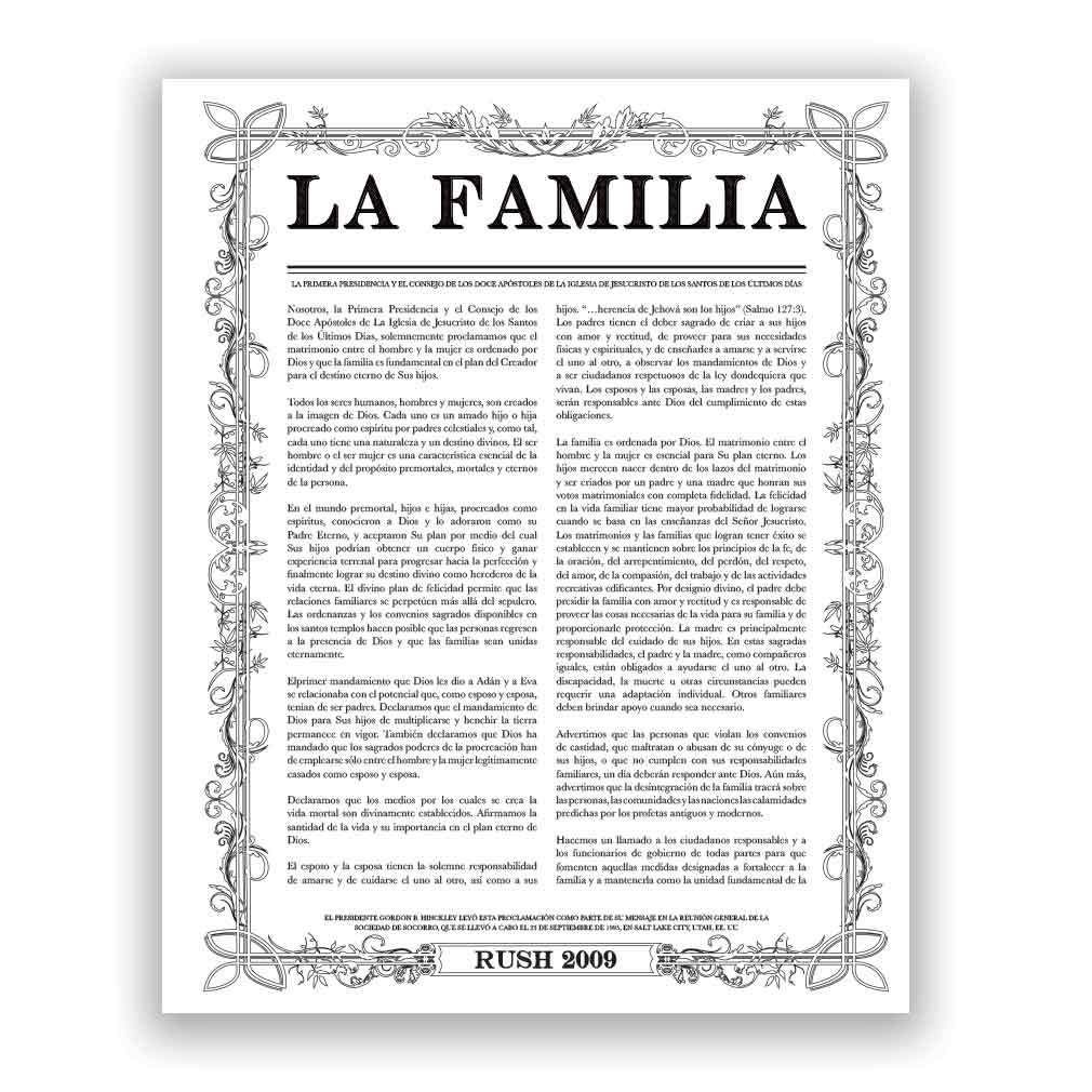 Personalized Leaf Outline Family Proclamation - Spanish family proclamation, family proclamation to the world, the family proclamation, filled leaf, leaf, black family proclamation, gold family proclamation, charcoal family proclamation, custom family proclamation, personalized family proclamation