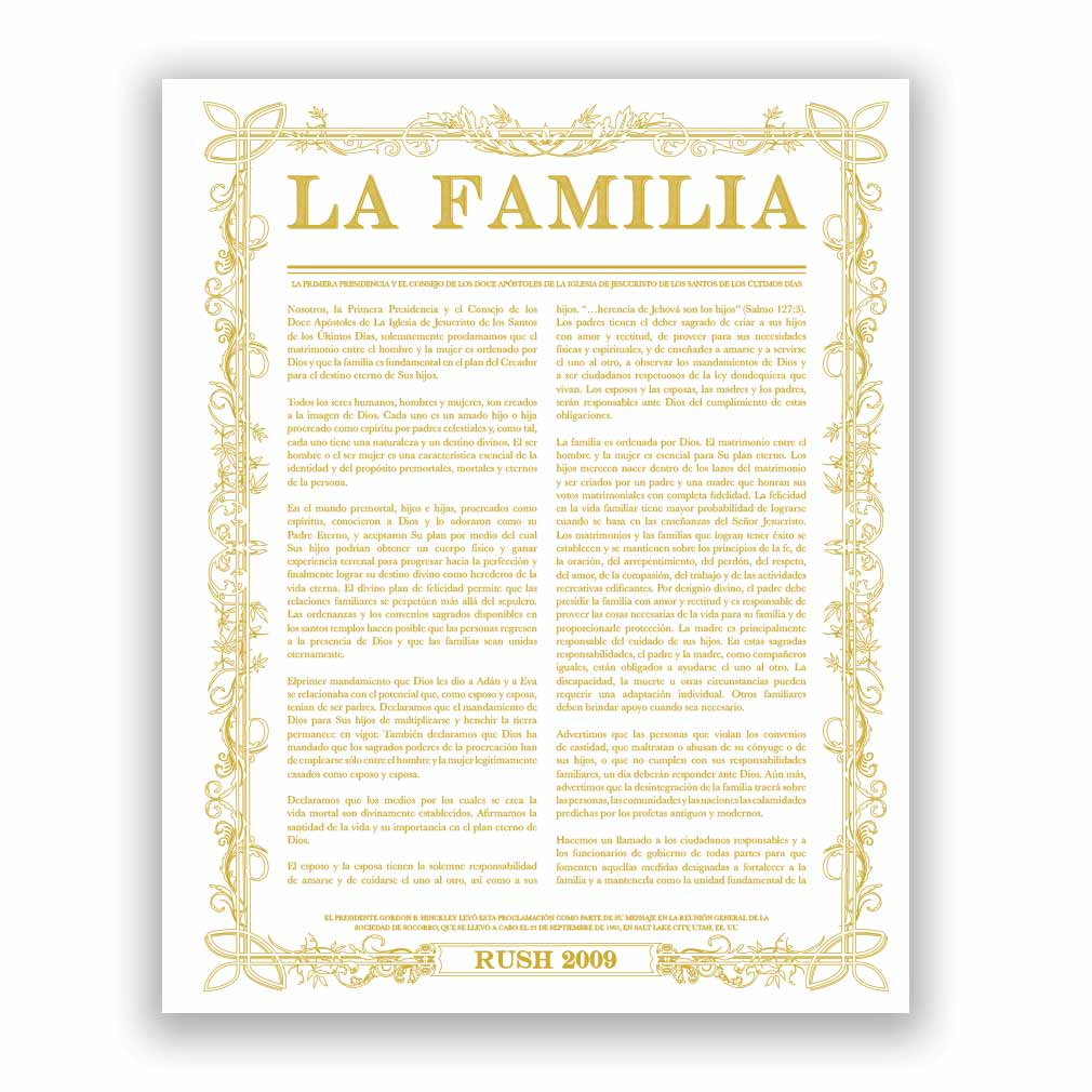 Personalized Leaf Outline Family Proclamation - Spanish - LDP-CFP282S