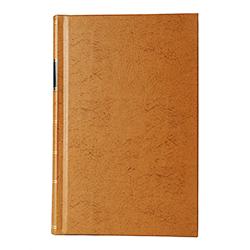 Leather 1830 Book of Mormon Replica