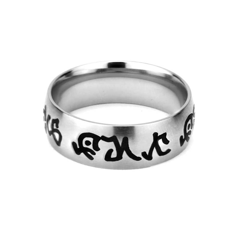 Atlantian Choose the Right Ring - Wide - LDP-RNGB15108