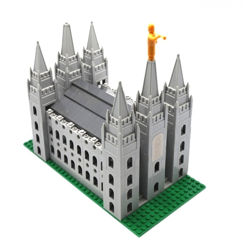 Salt Lake Temple Building Bricks Small In Games Amp Toys