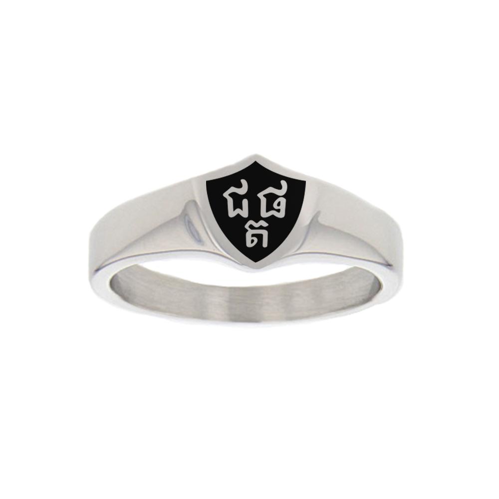 Cambodian CTR Ring - Regular cambodian, cambodian ring, cambodian ctr ring