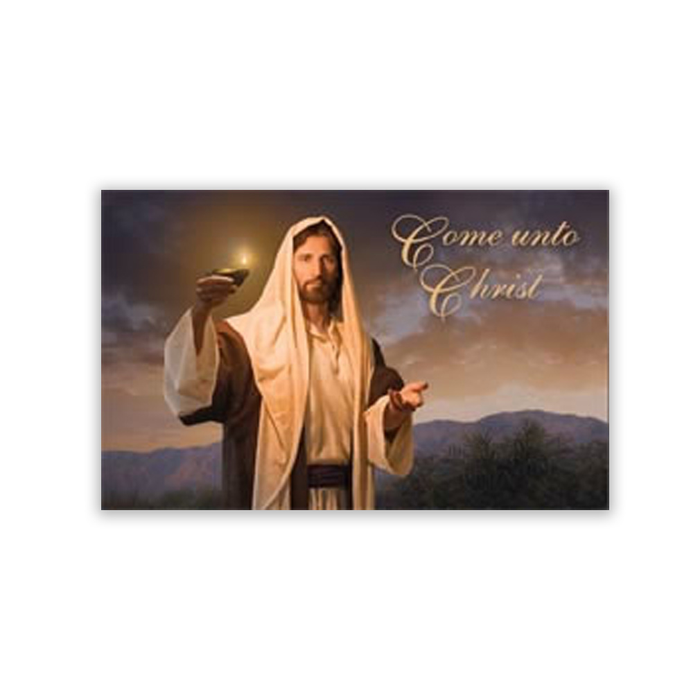Come Unto Christ  Temple Recommend Holder - CH-RH228