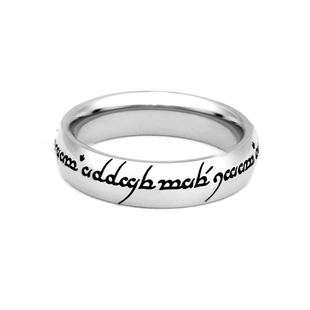 Elvish Choose the Right Ring - Narrow - LDP-RNGC15118