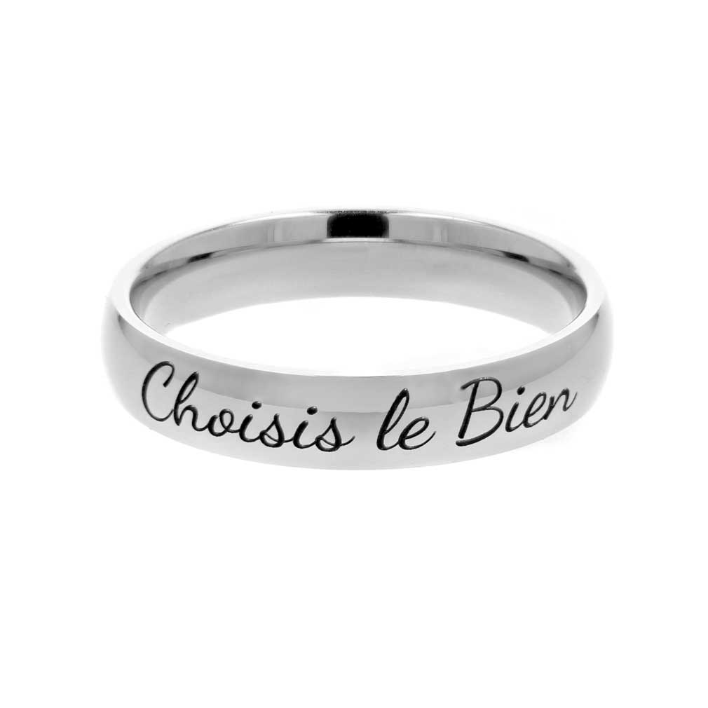 French Choose the Right Ring - Narrow - LDP-RNGC15123
