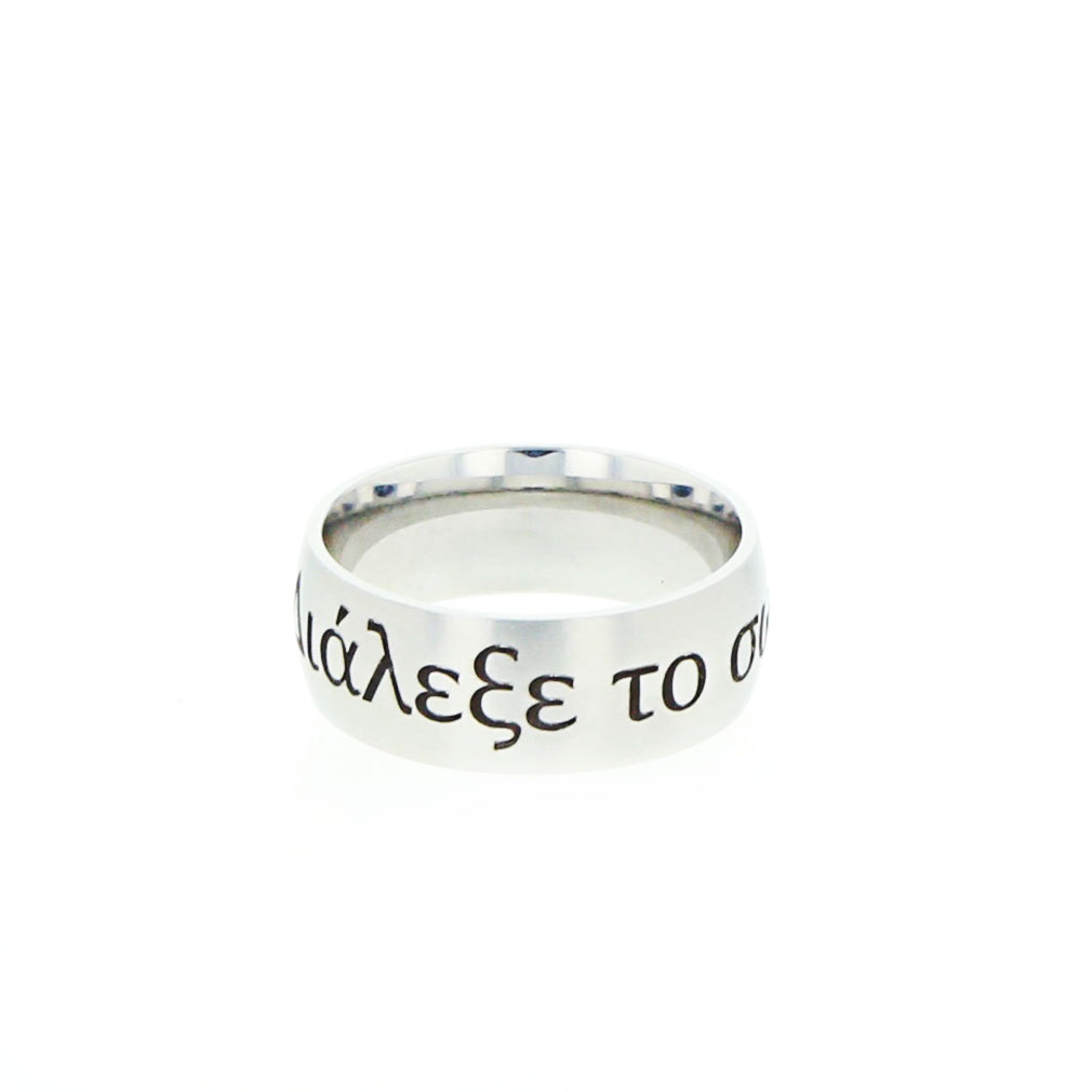 Greek Choose the Right Ring - Wide - LDP-RNGB15125